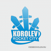 Korolev Rocket City