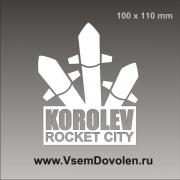 Korolev Rocket City