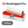 Защитная, полиуретановая пленка 3M Scotchgard Pro